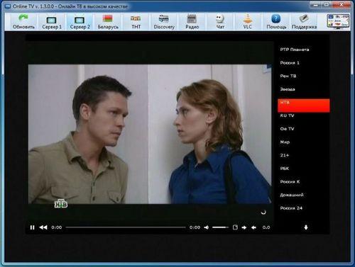 pleeri-dlya-onlayn-televideniya